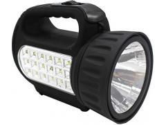 Lanterna portabila cu 2 tipuri de iluminare SS-5805
