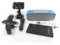 Pachet Party: Boxa Bluetooth + PowerBank 6000mAh