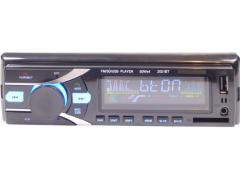 OEM Radio De Mașina Cu Bluetooth si Car Kit SMR105