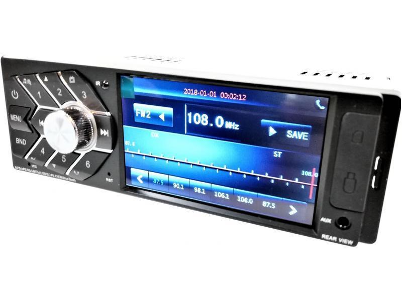 OEM Radio De Mașina MP5 Cu Bluetooth si Car Kit SMR4124