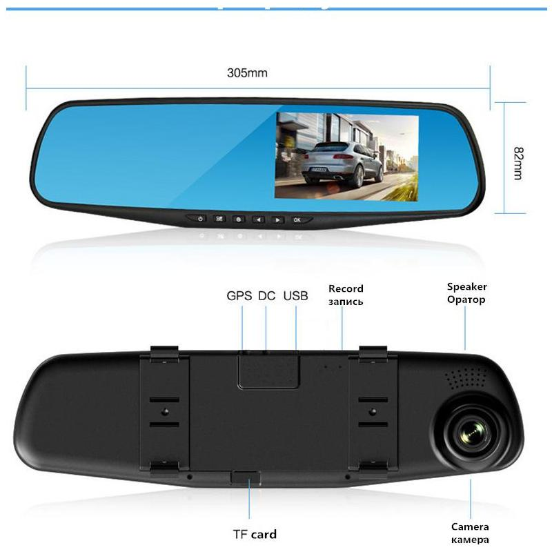 OEM Camera Auto Oglinda Full HD SM540
