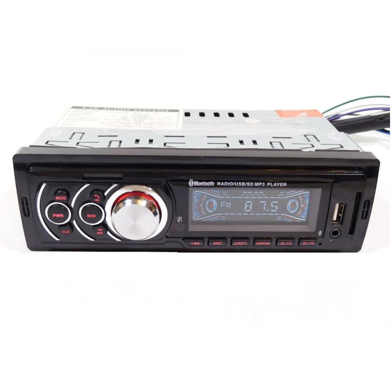 OEM Radio De Mașina Cu Bluetooth si Car Kit SMR103